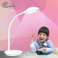 祺家 LED台灯护眼儿童学习台灯触摸调光自由变形USB充电台灯WT28
