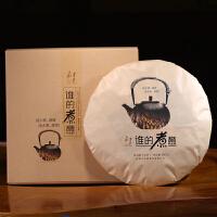 [当当自营] 云南普洱茶生饼 谁的煮意300年古树茶单株生茶 280克/饼