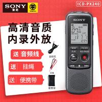 【包邮+支持礼品卡】Sony/索尼录音笔 ICD-PX240 专业高清降噪 微型迷你学生MP3播放器