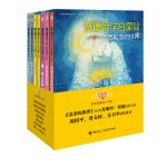 贾德哲学启蒙少儿书系(全7册)