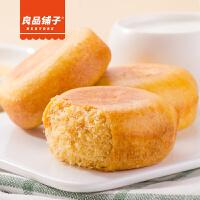 良品铺子肉松饼38g*40个饼干糕点心台湾特产休闲零食品面包干零食