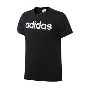 adidas阿迪达斯男装短袖T恤2017新款运动服BK2783