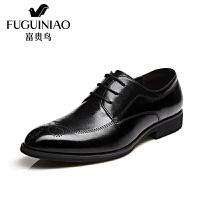 富贵鸟时尚头层牛皮英伦系带正装鞋富贵鸟商务正装皮鞋男