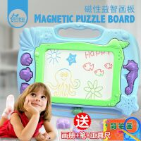 儿童磁性画板绘画画画工具涂鸦彩色画板画笔印章多功能超大diy写字
