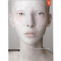 正版软件 PS Adobe Photoshop CS6 简体中文版 彩包 Windows版 运用专业级标准创作出具有震撼力的图像