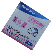 松下吸尘器尘袋纸袋AMC-S5CP(C-13) MC-CA593 CA591 CA293 CA291