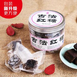 广西百色老红糖古法纯手工 特产甘蔗熬制