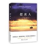 ed2k妈妈性教育图书榜-销量排行榜-当当网图书排行榜ed-card