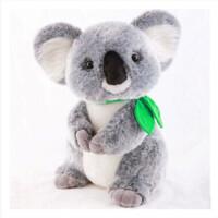 【全店支持礼品卡】可爱高品质澳洲考拉koala树袋熊毛绒玩具玩偶篮球考拉公仔生日礼物