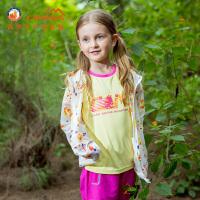 camkids小骆驼女小童运动衣2017年夏季新款儿童风衣外套轻薄风衣62770400