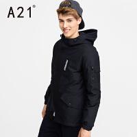 以纯A21新款2017两件套青年羽绒服男纯色修身款男士羽绒服中长款潮流