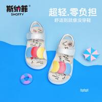斯纳菲女童鞋真皮沙滩凉鞋2017年夏款新款中大童超轻韩版儿童凉鞋