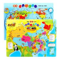 【全店支持礼品卡】木丸子大号磁性拼拼乐中国世界地图木制立体拼图板儿童益智力玩具六一礼物