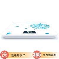 禾诗HS-C22电子称 体重秤 精准电子秤 人体秤 家用体重计 健康秤称重 测量工具