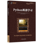 Python机器学习