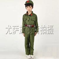 男女款儿童表小红军演服演出服八路军装解放幼儿演出服小兵服装