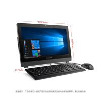 联想 Lenovo C5030 23英寸一体机 I3 5005 4G 1T 2G独显 Wifi WIN10  白色
