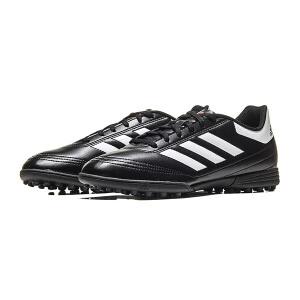 adidas阿迪达斯男鞋足球鞋2017年新款TF碎钉运动鞋BB0585