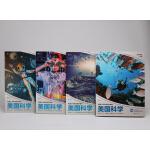 美国科学·(生命科学+地球科学+物理科学+太空与技术)(一年级全4册套装)