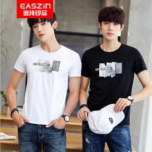 EASZin逸纯印品 短袖t恤男 2017新款韩版修身莫代尔花骷髅印花圆领体恤衫