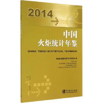 中国军事百科全书97
