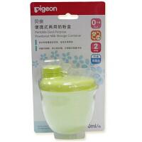 贝亲pigeon 便携式两用奶粉盒(绿色)CA10