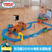 【当当自营】托马斯电动小火车系列之迷失宝藏航海轨道套装CDV11
