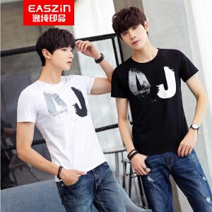 EASZin逸纯印品 短袖T恤男 夏季DJ字印花体恤衫 韩版修身莫代尔棉