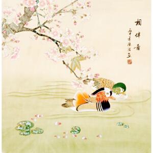 著名画家 陈浩 《相伴图》