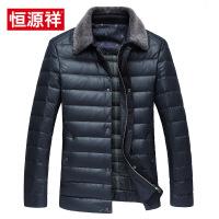 恒源祥  新款冬装羽绒服男中年爸爸装外套上衣羊毛领男款羽绒服  C-3197