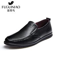 富贵鸟 男士商务皮鞋休闲鞋子男套脚耐磨男鞋