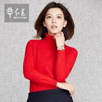 红莲 女式高领修身百搭纯山羊绒针织衫