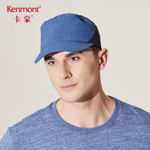 卡蒙平顶帽男夏天户外军帽防紫外线跑步帽子运动帽速干防晒棒球帽3421