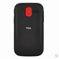 TCL I310老年人手机  i310直板老人机 老年宝手机 大字体大声音大按键  超长待机手机 大屏幕 操作简单  父母手机 老人手机 高光手电筒 老人机 正品行货 原封未拆 全国联保