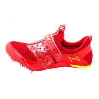 HEALTH/飞人海尔斯118田径比赛跑步钉鞋 训练钉子鞋 男女短跑钉鞋