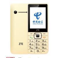 ZTE/中兴 CCV19手机 老人机 直板键盘机 中兴 V19天翼电信学生机