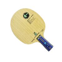 729 A3 乒乓球拍底板 7层纯木 爆冲弧圈型底板