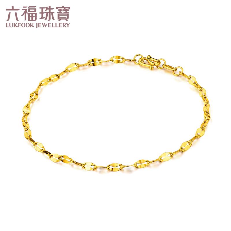 六福珠宝 足金十字相连黄金手链   B01TBGB0006支持使用礼品卡