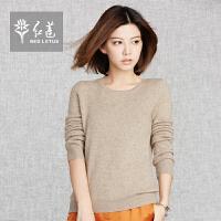 红莲 羊绒衫套头长袖打底针织毛衣女款纯山羊绒