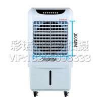 工业加湿器湿膜加湿机办公室家用厂房大容量无雾空气增湿器 智能遥控 家商两用