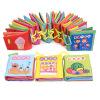 【年中促】米米智玩 婴儿撕不烂布书 宝宝早教布书带响纸系列 婴儿玩具0-1-3岁 宝宝礼物