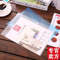 得力a4透明文件袋塑料按扣资料袋拉链档案袋办公用品可定制印字