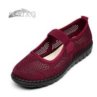 欣清夏季老北京布鞋妈妈鞋单鞋防滑中老年人凉鞋女透气网布老人鞋