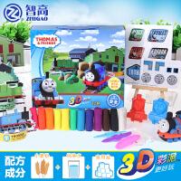 托马斯3D彩泥24色套装 儿童DIY橡皮泥无毒太空泥超轻彩泥创意玩具 面粉制作原料 轻柔细腻 色彩鲜艳 提高动手能力