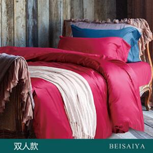 贝赛亚 高端60支贡缎长绒棉床品 双人纯色床上用品四件套 珊瑚红