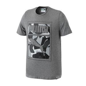 彪马PUMA男装短袖T恤2017夏新款运动服杨洋明星同款LOGO款57384903