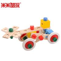 【满200减100】米米智玩 早教益智儿童木制玩具可拼拆装卸百变螺丝螺母组合积木玩具建构积木创意玩具