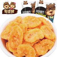 【憨豆熊 _怪味蚕豆218g】零食 特产胡豆 麻辣味怪味豆