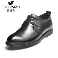 富贵鸟  年新品 时尚头层牛皮男士商务休闲系带鞋男皮鞋男