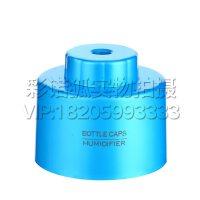 小型USB矿泉水瓶盖迷你加湿器夜灯款二代瓶盖加湿器 带瓶子  家用